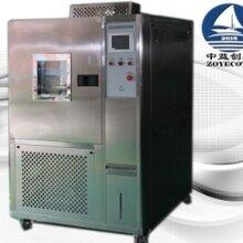 供应可编程恒温恒湿试验箱小型数显高低温冲击箱现货