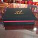 山东包装厂家新款推出手机盒精美手机精裱盒