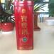 山东酒盒包装厂可设计定做优质马口铁材质白酒铁盒