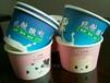 西安绿青美纸杯厂供应内蒙广告纸杯纸碗纸袋抽纸盒质量好价格优