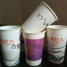 中高端纸制品一次性纸制品厂家直销价西安绿青美纸杯厂