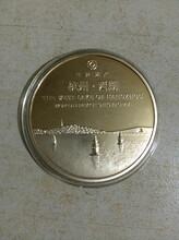 金属纪念币定制/纯铜电镀纪念币制作/五金工艺品礼品定做