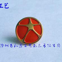 精致的纯铜烤漆司徽定制批量定制金属徽章