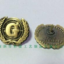 金属工艺品定制锌合金徽章定做沙底司徽会徽