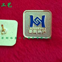 深圳和康金属工艺品制作定制锌合金徽章