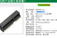 厂家供应PCI-E座子pcie-E连接器高品质