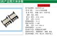 新款sim卡座nanoSIM卡座6PIN抽拉s通讯专用