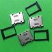 新款SIM卡座生产厂家直销6PIN带卡托连接器SIM8PIN卡座