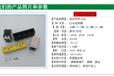 深圳rj45连接器厂家四连体加工定做多种网口连接器