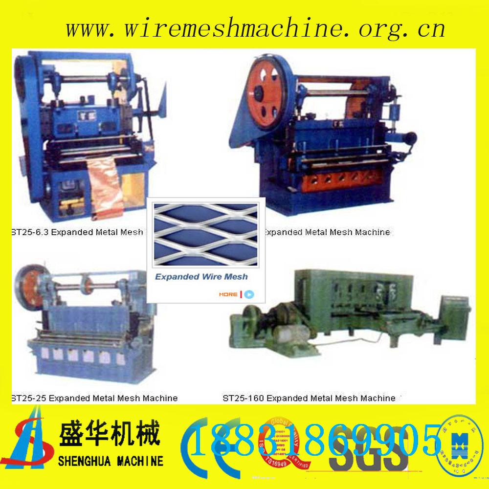 钢板网机/钢板网冲剪机/铝板网机/钛板网机/钢板网设备/