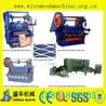 鋼板網機/鋼板網沖剪機/鋁板網機/鈦板網機/鋼板網設備/