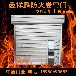 厂家直销钢制防火卷帘门不锈钢卷闸门双层卷闸门