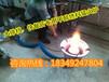 高旺供应山西甲醇燃烧机环保清洁配专用醇油添加剂火力稳定燃烧充分