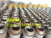 重庆醇油炉心供应180号大炉头火力猛环保清洁