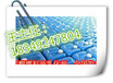 江西醇油添加剂供应环保高效提热去异味