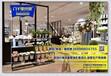 名創優品貨架流水臺精品化妝品飾品店貨架促銷展臺中島陳列柜組合