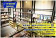 北京潮美匯飾品貨架抽屜廠家聯系電話原裝現貨