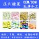 承接菊粉贴牌代加工OEM/ODM来料代工菊芋粉菊苣粉来样定制