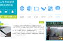 标书翻译公司工程招投标书翻译成都专业翻译公司图片
