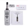 YWSD100/100本安型溫濕度檢測儀促銷