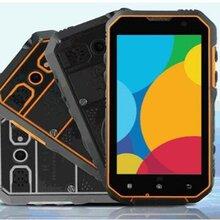 四川旭信N16防爆硬件对讲手机促销