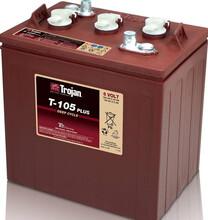 邱健蓄电池T-105浙江宁波区域代理商销售美国邱健蓄电池