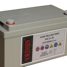 索润森蓄电池SAL12-33美国索润森蓄电池辽宁总代理销售