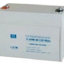 光宇蓄电池6-GFM-50哈尔滨光宇蓄电池广西办事处