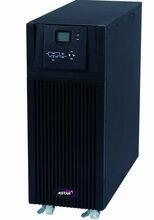 科士达ups电源YDC9320H授权总代理最新价格