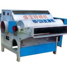 400皮棉清理机优质清理机