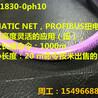 西门子电线电缆新余代理商