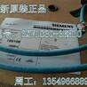 西门子电线电缆萍乡代理商