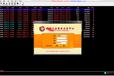 本公司专业制作金融交易软件,主要是现货交易软件