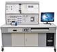 型PLC可编程控制器实训装置