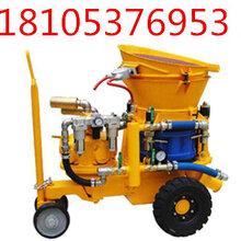 九州供应耐火材料喷浆机,耐火材料喷浆机价格,耐火材料喷浆机厂家