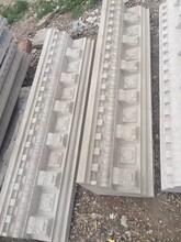 白城水泥欧式构件厂家长春室内外装修公司