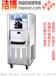 河南一台冰激凌机多少钱多功能型