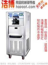冰淇淋机多少钱一台图片