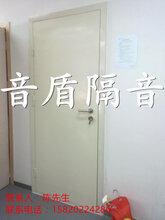 钢制隔音门、经济隔声门、经典隔音门、机房隔声门图片