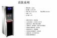 杭州再想科技直饮机租赁