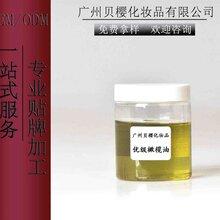 婴儿洗护OEM植物温和配方橄榄油按摩油润保湿120ml加工贴牌gly21-1
