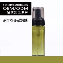 孕妇专用洗面奶护肤品OEM加工柔润洁面泡沫滋润保湿美白