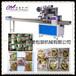 全自動雪糕包裝機多功能餅包裝機械蛋黃派包裝機