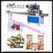 全自动红枣包装机牛奶包装机花生包装机械