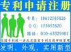 六安外观设计专利申请详解,舒城县大米包装外观专利申报。