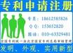 合肥申请专利的各种手续怎么办,专利申请费用。