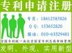 合肥外观设计专利申请手续,申请专利需要哪些材料?