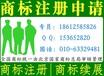 个人商标怎么注册下来,企业名义注册商标申请流程。