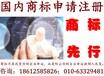 亳州个人酒厂怎么申请商标,白酒商标注册需要什么资料。