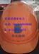 石家庄厂家批发ABS红色安全帽